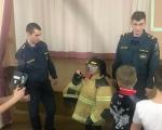 занятие по теме «профессия пожарного»