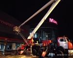 Пожарно-спасательные подразделения ликвидировали пожар здания строительного магазина «Максидом» в г. Уфа