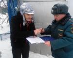 профилактический рейд по жилым домам Орджоникидзевского района Уфы